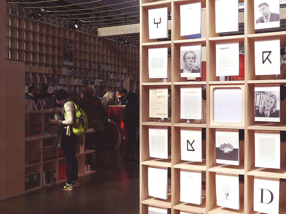 Salon du livre de paris - invité Maroc